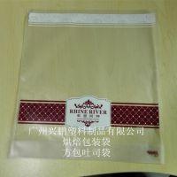供应烘焙包装袋 OPP防爆塑料袋 方包袋