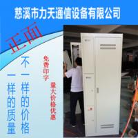 力天通信 三网合一 光纤配线柜、光缆总配线架ZX-JPT0001批发 可定做 LOGO设计