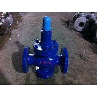 Y42X/F/SD-100C DN40 不锈钢液体减压阀-不锈钢液体减压阀
