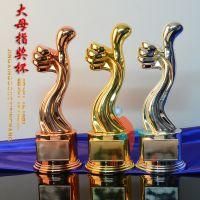 晶兴工艺 棋手比赛纪念品 优胜奖纪念品 金属顶瓜瓜奖杯