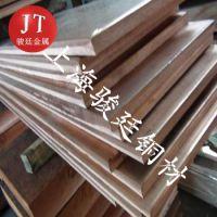 大量现货QMn5锰青铜价格