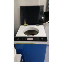 TX-500C进样瓶清洗机