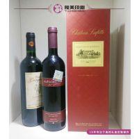 葡萄酒礼品盒制作厂家助力霍心婚礼