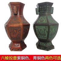 六棱投壶游戏礼器 紫铜 青铜摆件摆设青铜器
