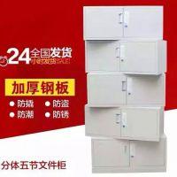 供应信通家具钢制分体五层更衣柜储物柜置物柜