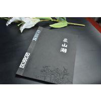 国力仁和菜谱制作、西安菜谱设计公司