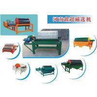 鑫超选矿(在线咨询),北京永磁磁选机,逆流永磁磁选机