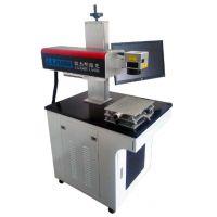 紫外激光打标机,承接打标加工,镭杰明激光