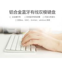 BOW航世 苹果平板手机无线蓝牙键盘 笔记本IMAC电脑有线小键盘