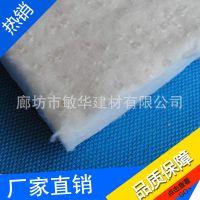 防水岩棉 岩棉保温材料质优价廉 价格优