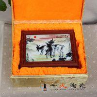 厂家批发旅游纪念礼品陶瓷屏风 办公摆件