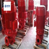 消火栓泵XBD7/51.9-150L厂家供应消防栓喷淋泵 喷淋系统加压泵 机组水泵立式消防管道泵