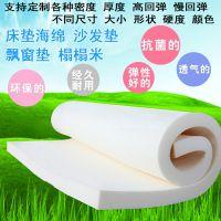 郑州卓胜海绵制品出售背景墙软包、沙发、床、坐垫、床头、KTV装饰高中低密度薄海绵