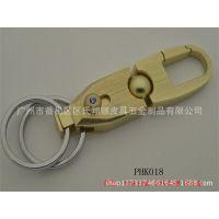 供应驿马中国品牌钥匙扣--PHK018