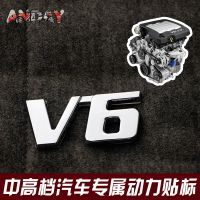 丰田汉兰达原装专用V6金属车标后备箱字标车身贴排量车尾标志包邮
