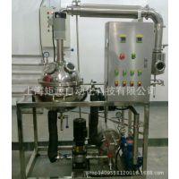 定制化工设备/制药设备/饮料机械/真空蒸发结晶罐