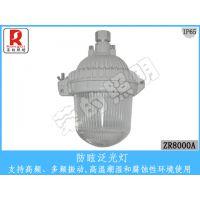 供应荣的照明ZR8000A 防眩泛光灯