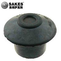 SAKES/萨克斯 帕萨特扭力支架垫 扭力胶套 改装