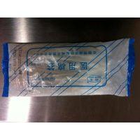 【厂价直销】绷带包装机 医用胶布包装机 医疗用品