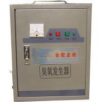 长宏供应 臭氧灭菌机 臭氧杀菌机 河南郑州臭氧杀菌机 臭氧杀菌机价格
