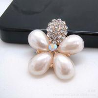 手工新款白色珍珠花水钻手机饰品iphone5手机水钻配件合金饰品diy
