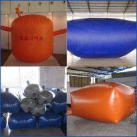 PVC沼气池高周波焊接热合机
