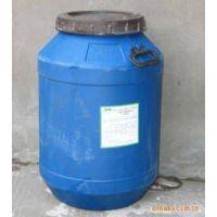 常州中创抛光材料厂家直销环保型清洗剂
