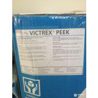 英国威格斯 授权代理聚醚醚酮(PEEK) 450GL15 450GL20 450GL30