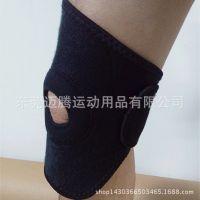 供应高档弹力潜水料护膝体育运动护膝SBR运动护具来图来样定制