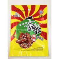 新疆香巴拉牛肉干/精选牛肉/绿色健康五种口味50g