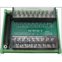 三菱QX81 QY81P专用端子台A6TBY36-E(标准型输出模块)