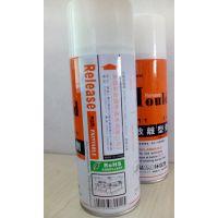 正品银晶LR-11油性脱模剂特效离型剂郑州华鑫嵘微利直销量大从优欢迎抢购