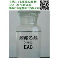 华南地区供应乙酸乙酯、广东供应醋酸乙酯、佛山供应试剂级乙酸乙酯