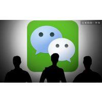 武汉微信APP开发纵索科技全方位微营销解决方案