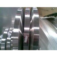 深圳铝带 半硬纯铝带 1060铝带 变压器铝带 铝带分条