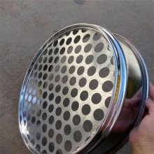 圆孔网冲孔网厂家--安平优盾金属丝网制品有限公司