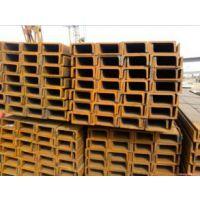 日标槽钢、国标槽钢上海总经销