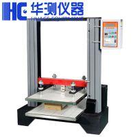 HC-702-800微电脑式纸箱抗压试验机就选芜湖华测仪器
