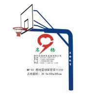 名扬地埋式篮球架介绍