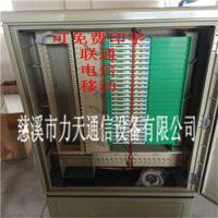 2米 光纤配线柜光缆交接箱48芯ODF单元箱熔接盒SC束状尾纤法兰盘