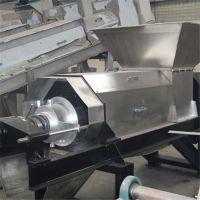 1.5吨新型葡萄酒加工生产设备专业生产厂家压榨充分