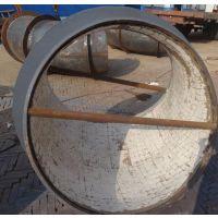 耐磨管道|沧州昊凯耐磨管道(图)|尾矿输送耐磨管道