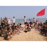 森众拓展(在线咨询)|枝江市夏令营报名|署假夏令营报名咨询