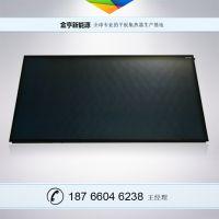 供应黑铬平板型太阳能集热器 适配80L 长宽2米x0.8米 厂家直销