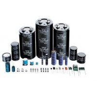 供应50SVPF39M,50v39uf电容,松下代理,原装进口,接受大批量订购