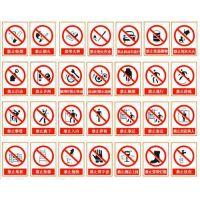 安全标志牌定制_安全标志牌_助安交通设施(在线咨询)