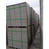 火烧板|集川石业|便宜的火烧板
