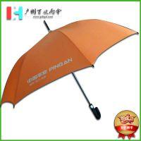【雨伞厂家】平安银行雨伞_平安高尔夫雨伞_深圳银行雨伞