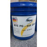 供应美国原装进口 NYE DHL 600 润滑脂