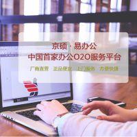 贺:京硕易办公与《武林风》栏目达成战略合作伙伴关系!